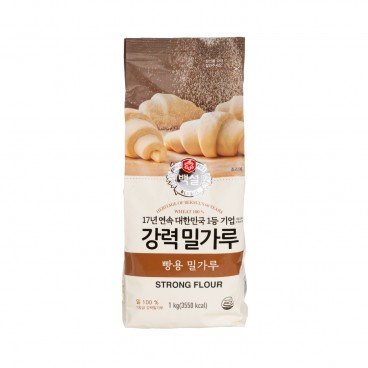 BEKSUL - Wheat Flour bread Flour - 1KG