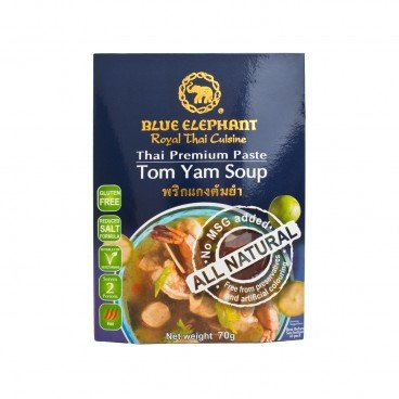 BLUE ELEPHANT Tom Yam Chilli Paste 70G