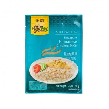 A HOME GOURMET - Instant Hainanese Chicken Rice Paste - 50G