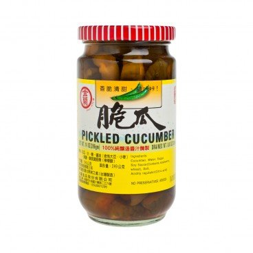 KIMLAN Pickled Cucumber 396G