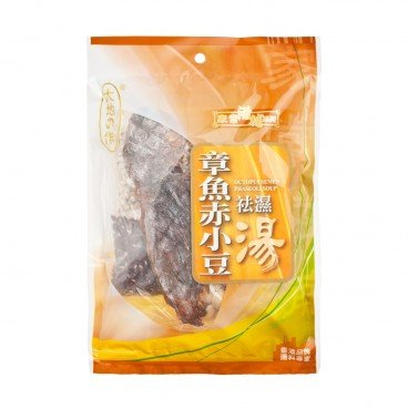 NATURE'S CREATION - Octopus Semen Phasoli Soup - 200G