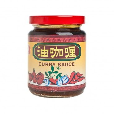 MIN HONG - Curry Sauce - 230G