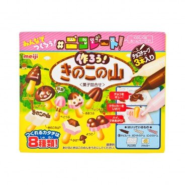 MEIJI Chocolate 36G