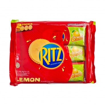 RITZ Lemon Sand Tray 324G