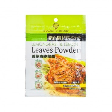DIAMOND BRAND Cook Easy lemongrass Lemon Leaves 30G
