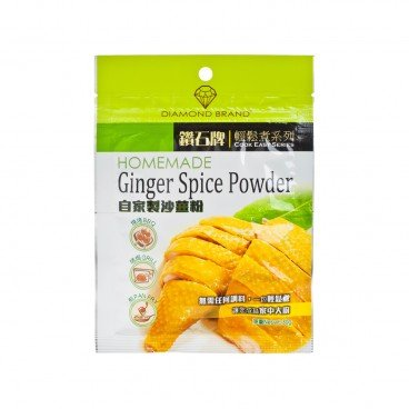 DIAMOND BRAND Cook Easy homemade Ginger Spice 30G