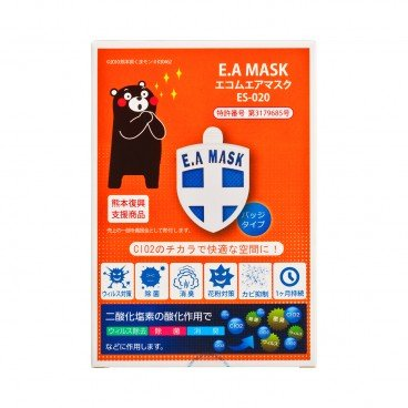 ECOM Ea Mask Blue PC
