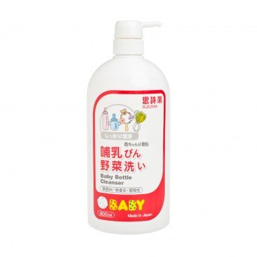 SUZURAN - Baby Bottle Cleanser - 800ML
