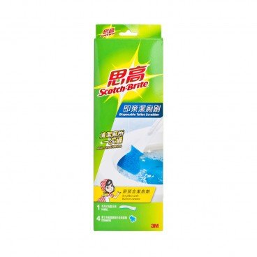 DISPOSABLE TOILET SCRUBBER