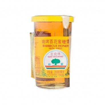GIANT TREE - Barbecue Honey - 9OZ
