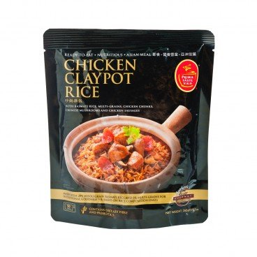 PRIMA TASTE - Chicken Claypot Rice - 260G