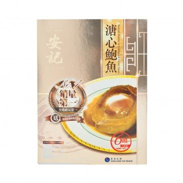 BRAISED ABALONE IN SCALLOP AND OYSTER SAUCE GIFT BOX (6 HEADS)
