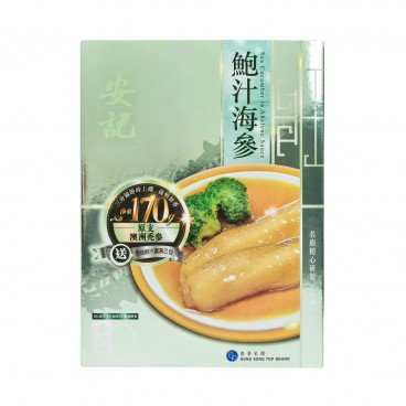 SEA CUCUMBER IN ABALONE SAUCE GIFT BOX (2PCS)