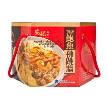 ON KEE - Deluxe Assorted Seafood In Chicken Soup - 780G