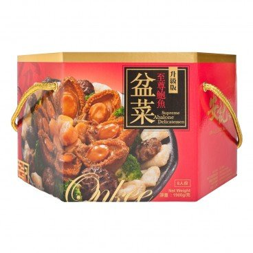 ON KEE - Supreme Abalone Delicatessen - 1.9KG