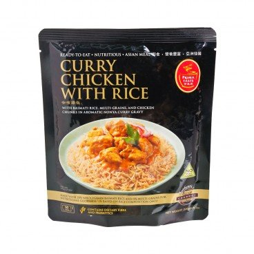 PRIMA TASTE Curry Chicken With Rice 260G