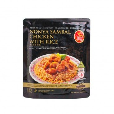 NONYA SAMBAL CHICKEN WITH RICE