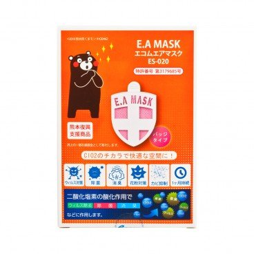 ECOM Ea Mask Pink PC