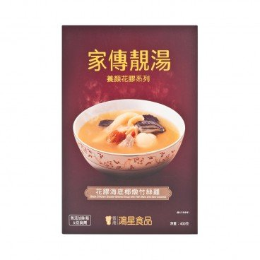 SUPER STAR - Black Chicken Double stewed Soup With Fish Maw And Sea Coconut - 400G