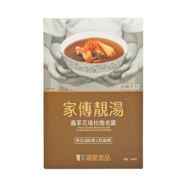 SUPER STAR - Chicken Doubled stewed Soup With Cordyceps Sinensis And Dried Scallop - 400G