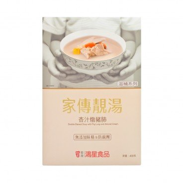 SUPER STAR - Double stewed Soup With Pig Lung And Almond Cream - 400G