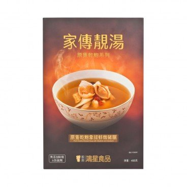 SUPER STAR - Pork Double stewed Soup With Abalone And Geoduck - 400G