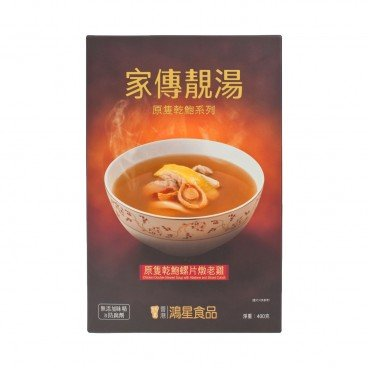 SUPER STAR - Chicken Double stewed Soup With Abalone And Sliced Conch - 400G