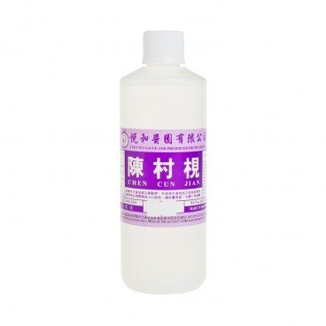 YUET WO Alkaline Water 500ML