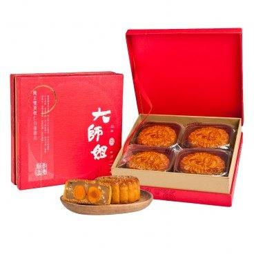 DASHIJIE Gift Box white Lotus Paste Mooncakes With Double Egg Yolks Olive Seeds 4'S