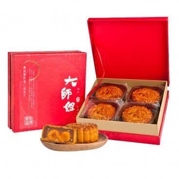 DASHIJIE Gift Box yellow Lotus Paste Mooncakes With Double Egg Yolks And Olive Seeds 4'S