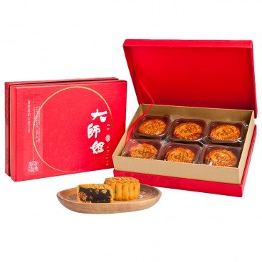 DASHIJIE Gift Box dates Paste Walnut Mooncakes vegetarian 6'S