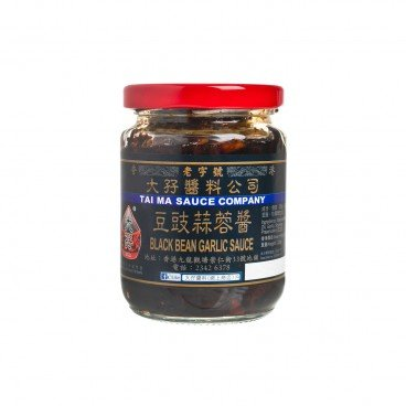 TAI MA - Black Bean Garlic Sauce - 230G