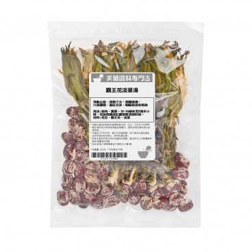 PRETTYLAND HERBAL - Night blooming Cereus And Dried Mussels Soup - PC