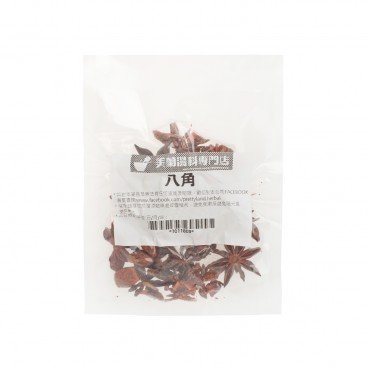 PRETTYLAND HERBAL - Star Anise - PC