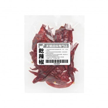PRETTYLAND HERBAL Dried Chili PC