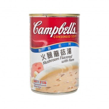 CAMPBELL'S - Mushroom Flavored With Ham - 295G