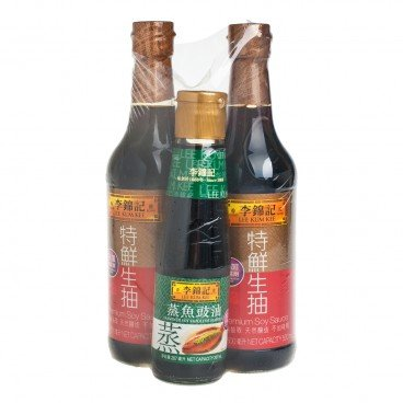 LEE KUM KEE - Premium Soy Sauce seasoned Soy Sauce For Seafood - 500MLX2+207ML