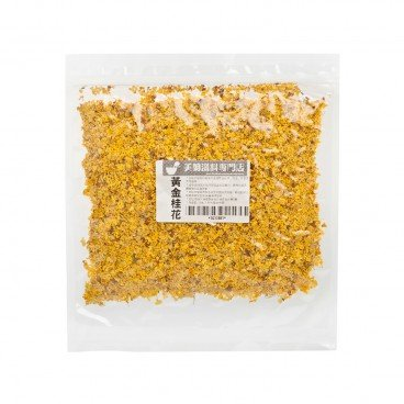 PRETTYLAND HERBAL Golden Chrysanthemum 35G