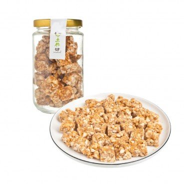 GROUND WORKS Organic Cashew Brittle 145G