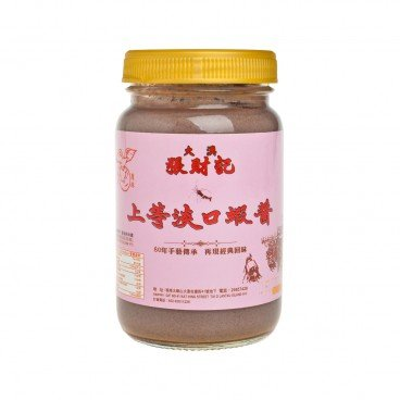 CHEUNG CHOI KEE Light Salted Shrimp Sauce 350G