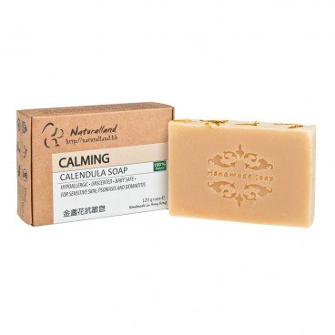 NATURALLAND Calming calendula Soap 110G