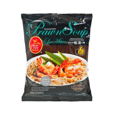 SINGAPORE PRAWN SOUP LA MIAN