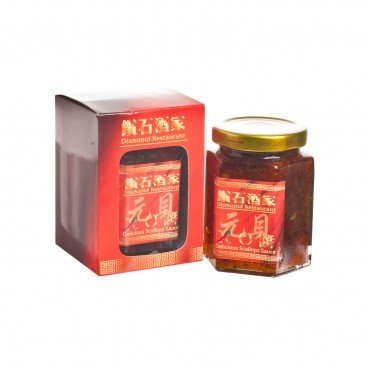 DIAMOND RESTAURANT Scallop Xo Sauce medium Spicy 190G