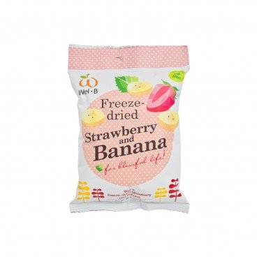 WEL-B - 100 Natural Freeze dried Strawberry Banana 16 g - 16G