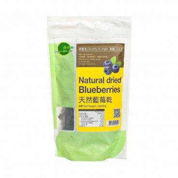 GREEN DOT DOT - Natural Dried Blueberries - 200G