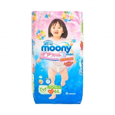 MOONY - Pants extra Large Girl - 44'S