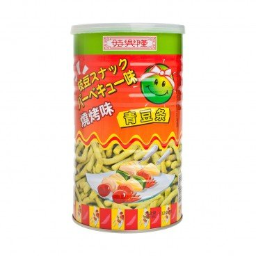 SZE HING LOONG Green Pea Snack bbq Flavour 130G