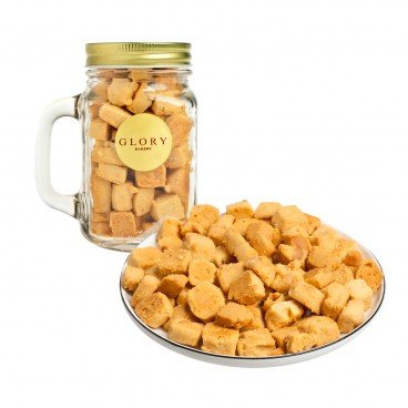 COOKIES IN JAR-HORLICK MACADAMIA NUTS