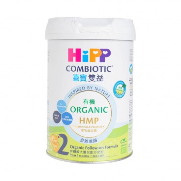 HIPP Organic 2 Combiotic Follow on Milk 800G