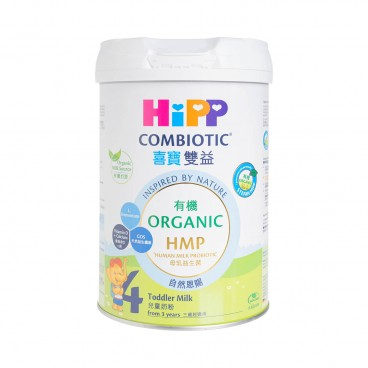 HIPP - 4 Junior Combiotic Growing up milk - 800G